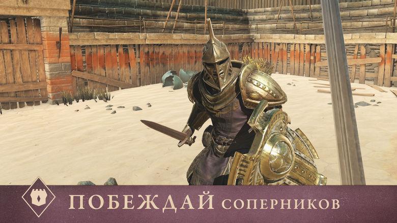 Bethesda представила «The Elder Scrolls: Blades» на Е3 2018 [предзаказ]