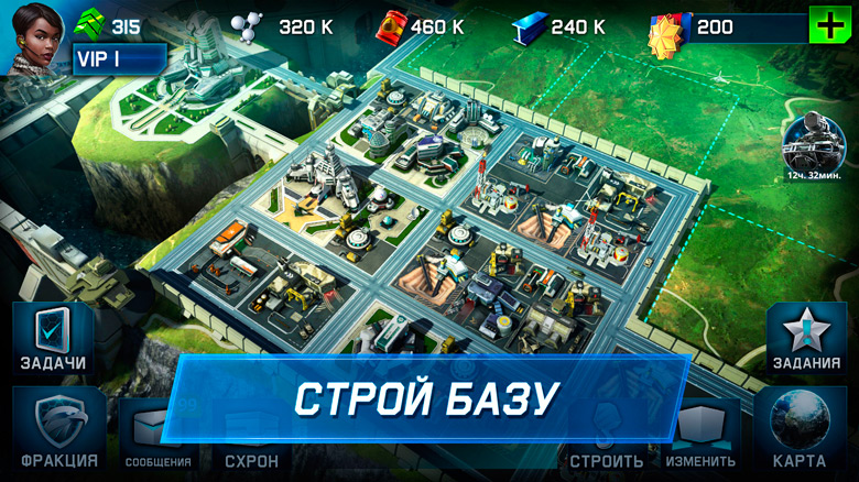 «War Planet Online: Global Conquest»: война решает всё. Новая игра от Gameloft
