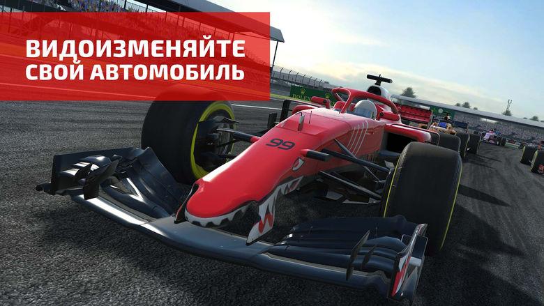«F1 Mobile Racing» – вступайте в борьбу за звание чемпиона «Формулы-1»