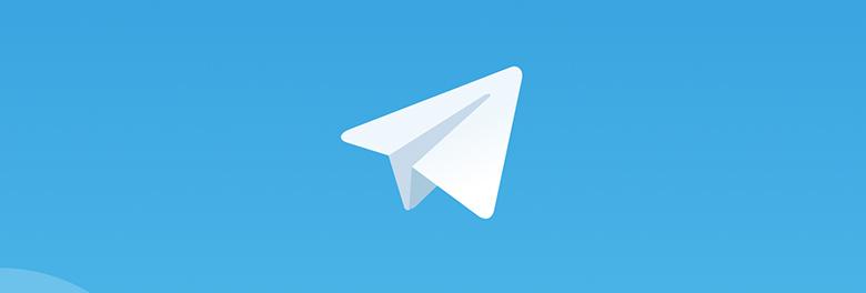 Роскомнадзор потребовал Apple удалить Telegram из App Store и запретить мессенджеру высылать push-уведомления