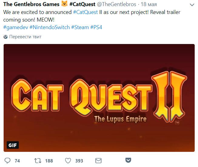 «Cat Quest 2: Lupus Empire»: Gentlebros анонсировала продолжение лучшей RPG прошлого года