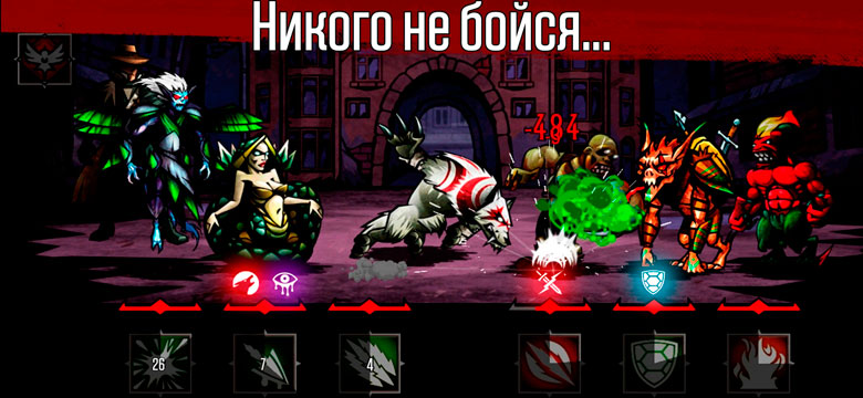 «Evilibrium: Legends» – смесь «Dungelot» и «Darkest Dungeons» появилась на iOS