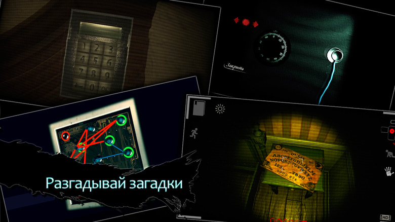 «Reporter 2» — встречайте мобильный «Outlast» от Игоря Мигуна [РАЗЫГРЫВАЕМ ПРОМОКОДЫ]