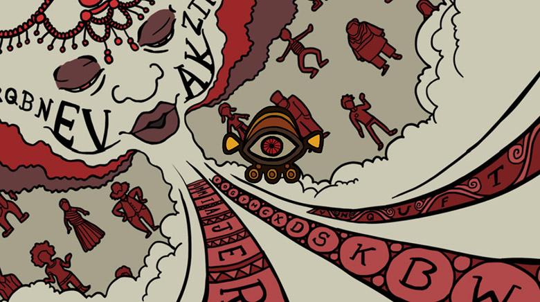 Интерактивная анимация «Only When Howling» покажет, каким бывает внутренний мир