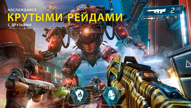 «Shadowgun Legends», нашумевший шутер с элементами RPG от MADFINGER Games, вышел в российском AppStore