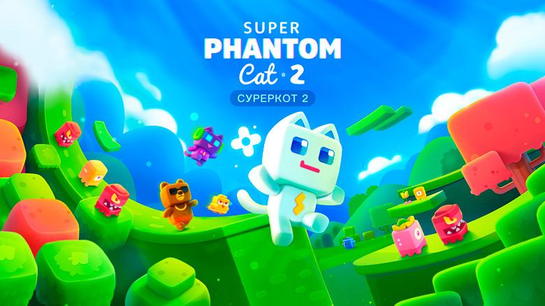 Релиз красочного ретро-платформера «Super Phantom Cat 2»