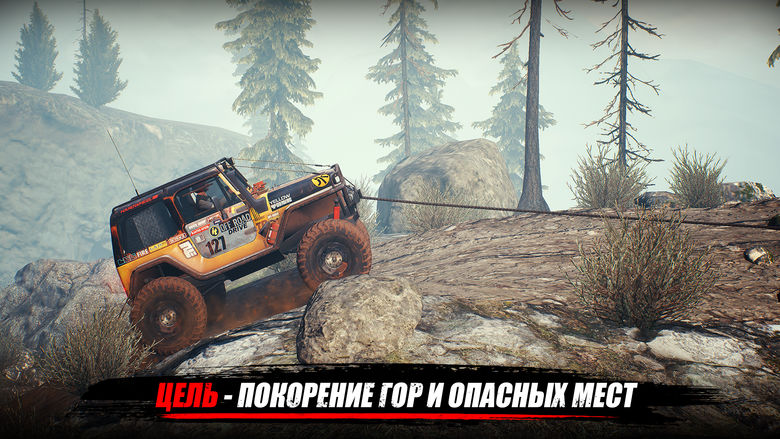 «Trail Climb» – жми на газ, Михалыч!