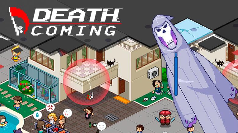 «Death Coming» – долг платежом красен!