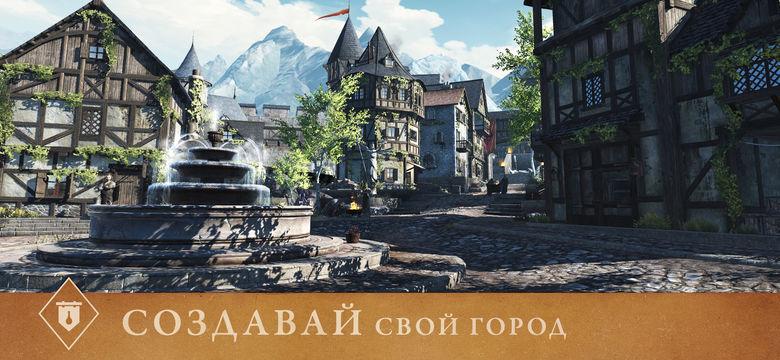 Релиз «The Elder Scrolls: Blades» перенесли на следующий год