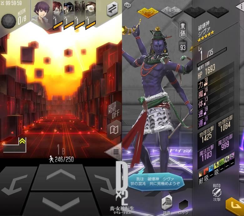 Sega готовит к выходу «Dx2 Shin Megami Tensei Liberation», спин-офф серии Shin Megami Tensei