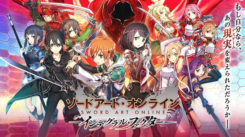TGS 2017: «Sword Art Online: Integral Factor» – MMORPG от Namco Bandai по известной вселенной