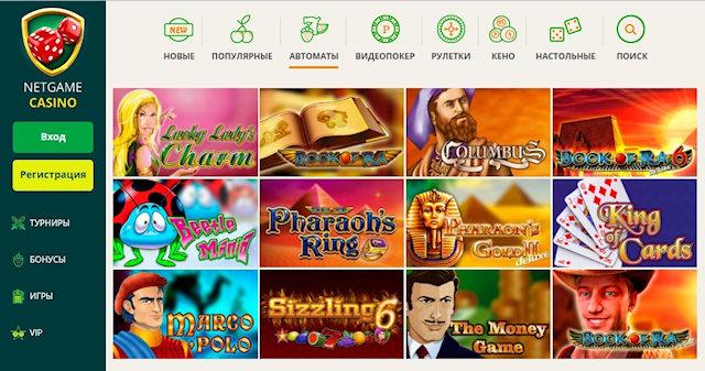 Фрукты и ягоды в слоте Fruit Cocktail онлайн казино Нетгейм