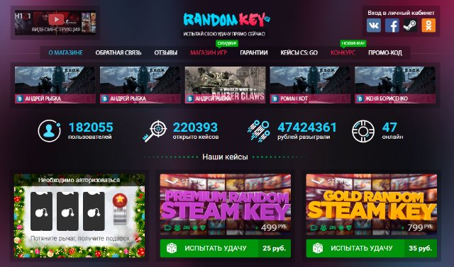 Новые безопасные азартные приложения в сети
