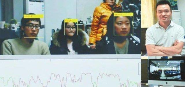 Китаец придумал программу для отслеживания скучающих студентов