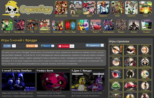 Лучшие игры для мальчиков в интернете