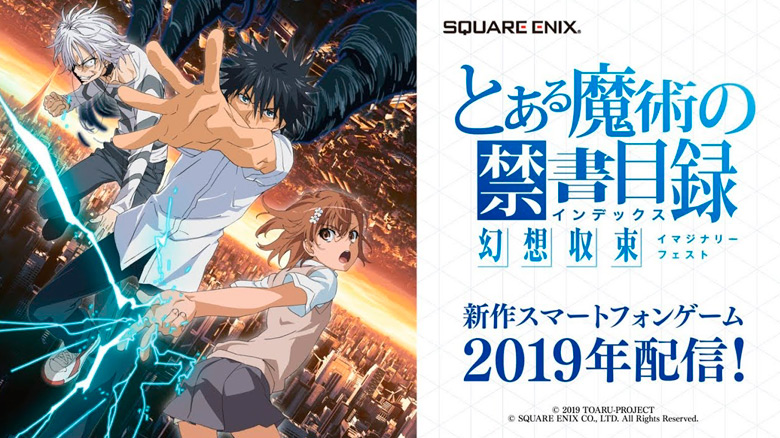 Square Enix выпустит игру «A Certain Magical Index: Imaginary Fest» в этом году