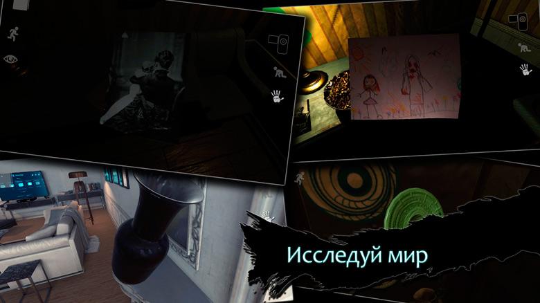 «Reporter 2» — встречайте мобильный «Outlast» от Игоря Мигуна