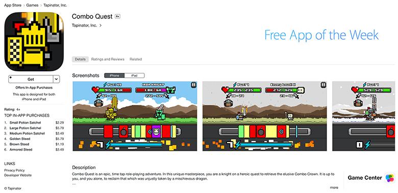 «Бесплатные приложения недели» исчезли из App Store. Халявы больше не будет?