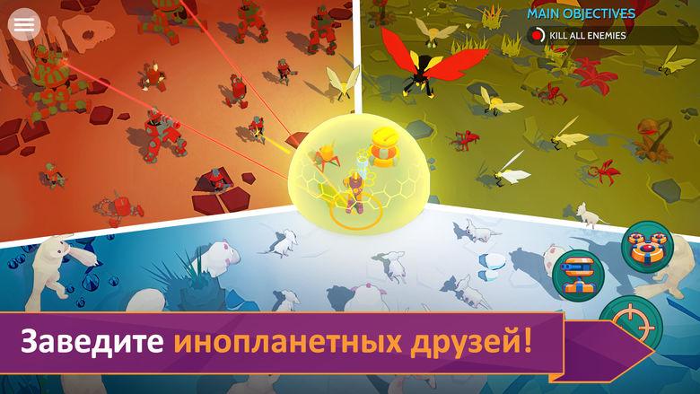Глобальный запуск RPG «Space Pioneer» от создателей «Godfire: Rise Of Prometheus»