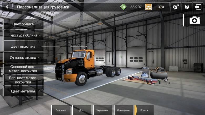 «Truck Simulation 19» – американская мечта дальнобойщика