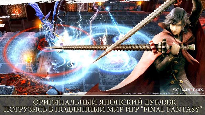«Final Fantasy: Awakening» стала доступна в российском App Store