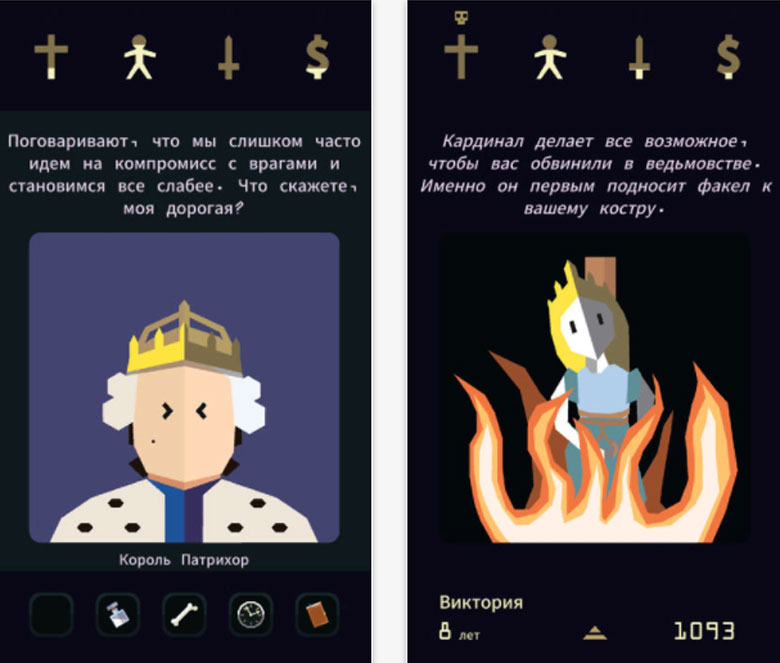 «Reigns: Her Majesty», продолжение великолепной карточной игры, уже в App Store