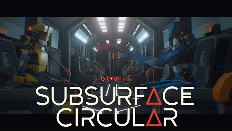 Порт «Subsurface Circular»: следствие ведут роботы
