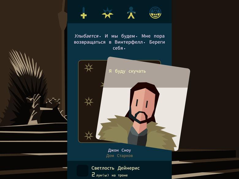 «Reigns: Game Of Thrones» – восхождение на Железный Трон начинается сегодня!