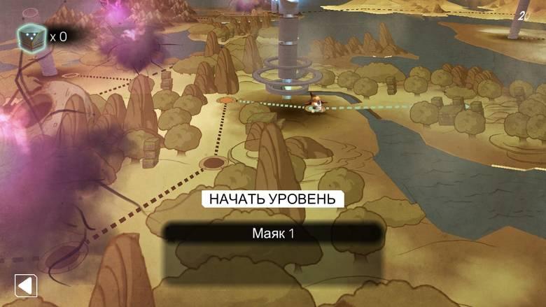 «Magibot»: покоряя планету, спасаем человечество!