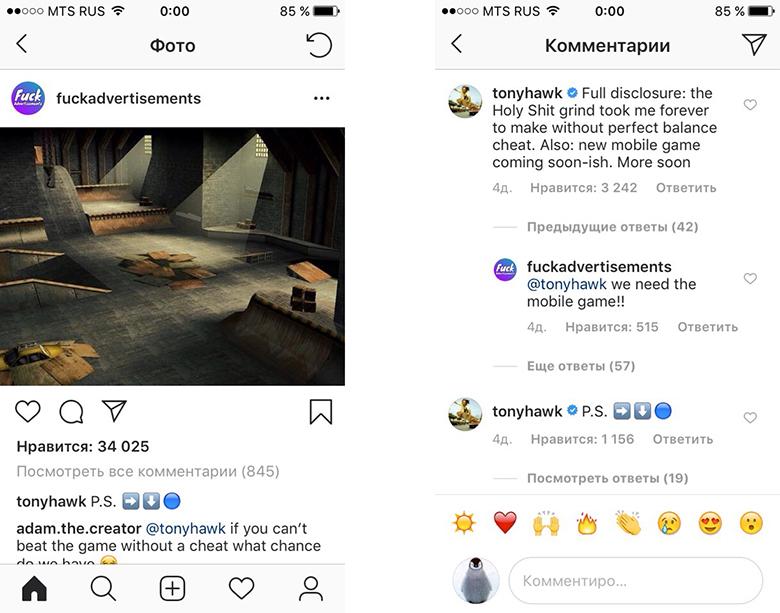 По «Tony Hawk» готовится новая мобильная игра