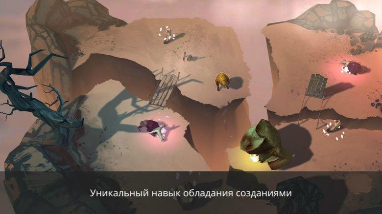 «Peregrin» — чарующая головоломка от создателей Morphopolis
