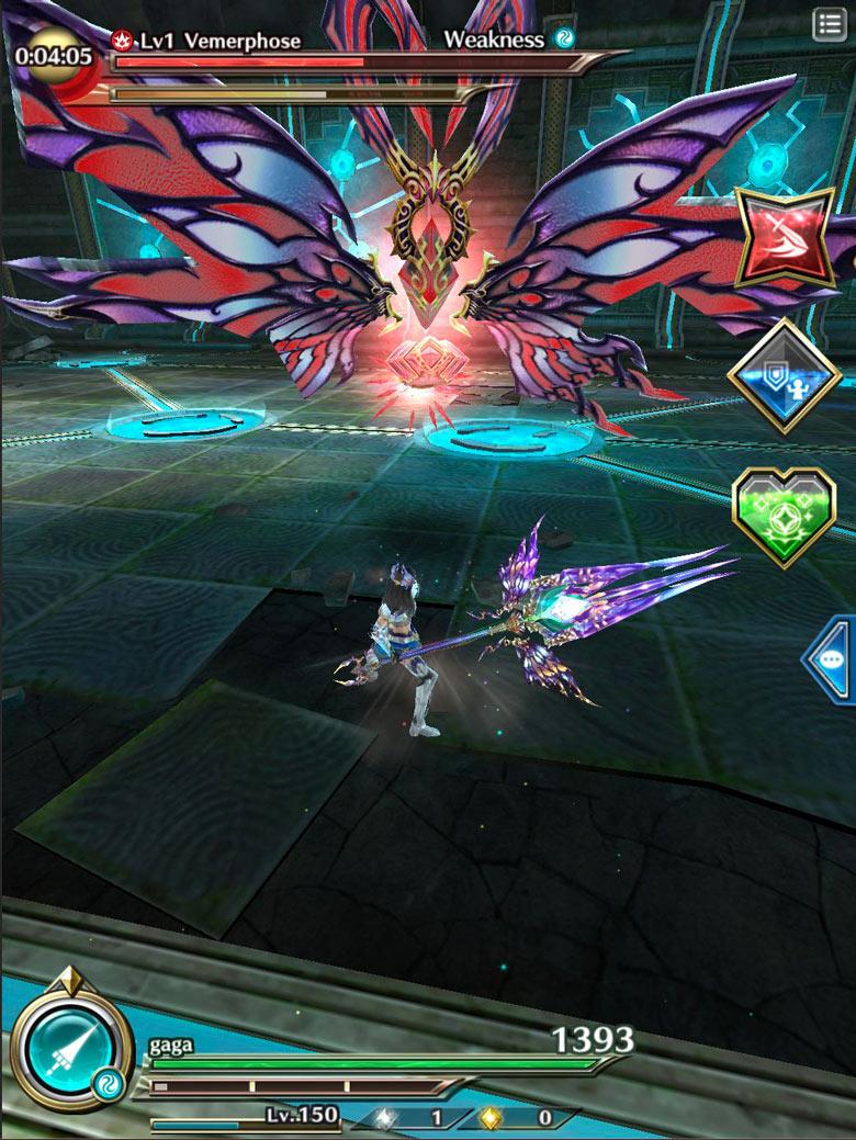 Разыскиваются убийцы монстров для игры компании goGame под названием «Dragon Project»