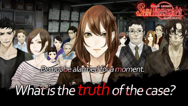 Хоррор-новелла «Urban Legend: Shin Hayarigami – Blind Man», вышедшая на PS и ПК, в этом месяце посетит iOS