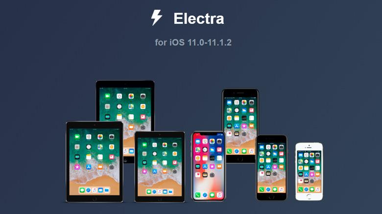 CoolStar выпустил джейлбрейк Electra 1.0 для iOS 11.0-11.1.2 с поддержкой Cydia