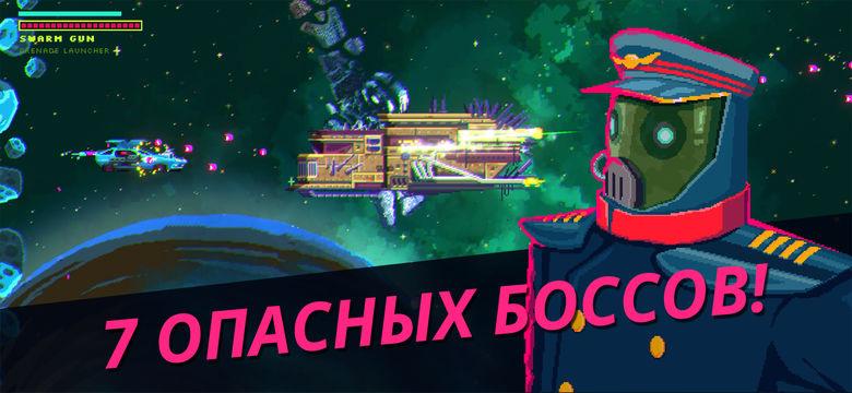 «Black Paradox»: станьте космическим охотником за головами