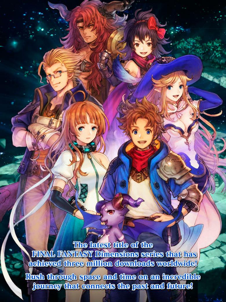 «Final Fantasy Dimensions 2» – новая глава легендарной саги