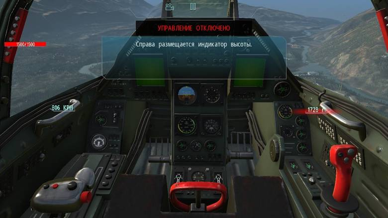 «Sky Gamblers: Infinite Jets»: первым делом – самолёты
