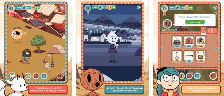 Красивая игра по мультсериалу «Hilda Creatures» появилась в AppStore