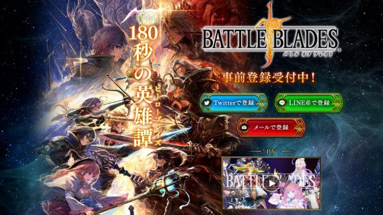 «Battle of Blades» — новая игра от Square Enix