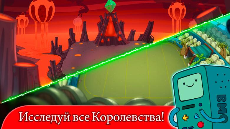 «Champions & Challengers – Adventure Time»: Время Приключений!