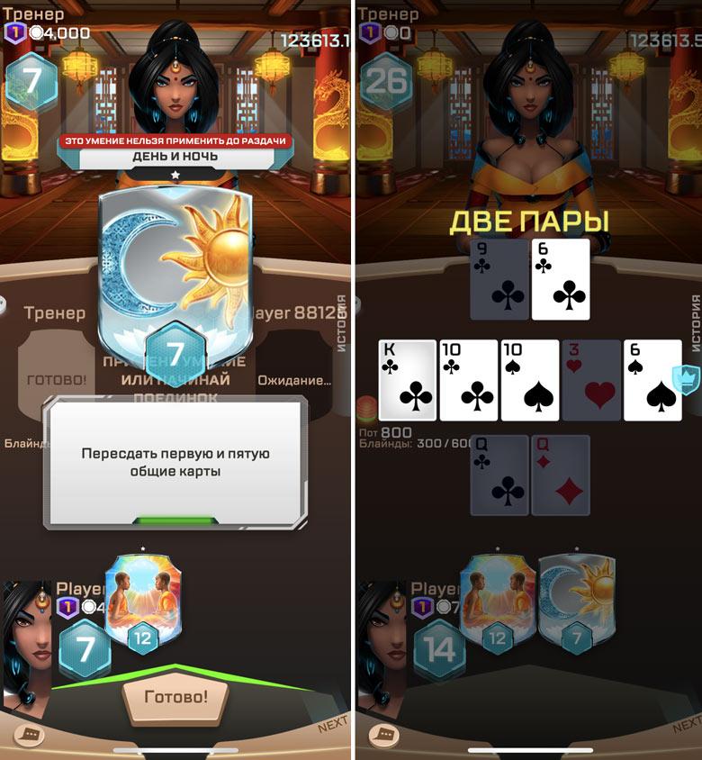 «Poker Hero: Card Strategy» – ну очень необычный sci-fi техасский холдем с элементами ККИ