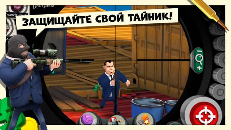 Воруйте и защищайте в весёлой многопользовательской игре «Snipers vs Thieves»