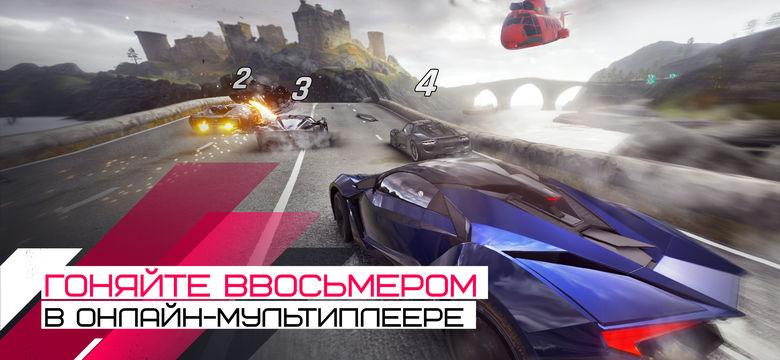 Аркадные гонки от Gameloft выходят на новый уровень с «Asphalt 9: Легенды»