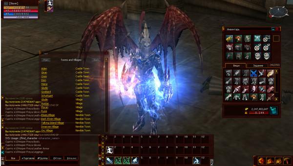 Сервера Л2 для увлекательной онлайн игры