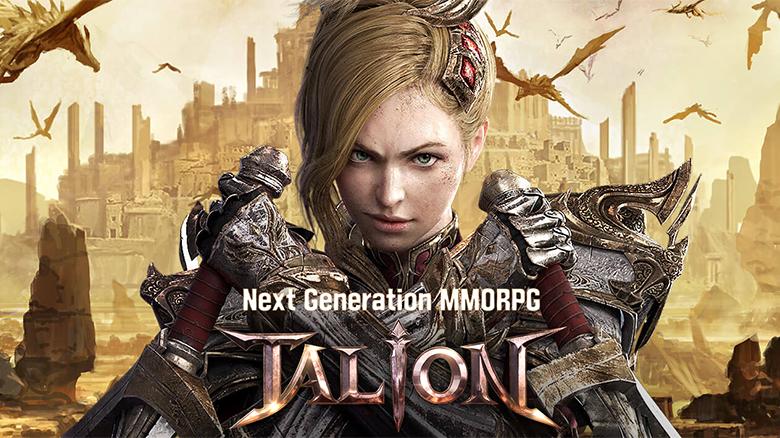 Последний шанс получить бонусы в грядущей MMORPG «Tailon»