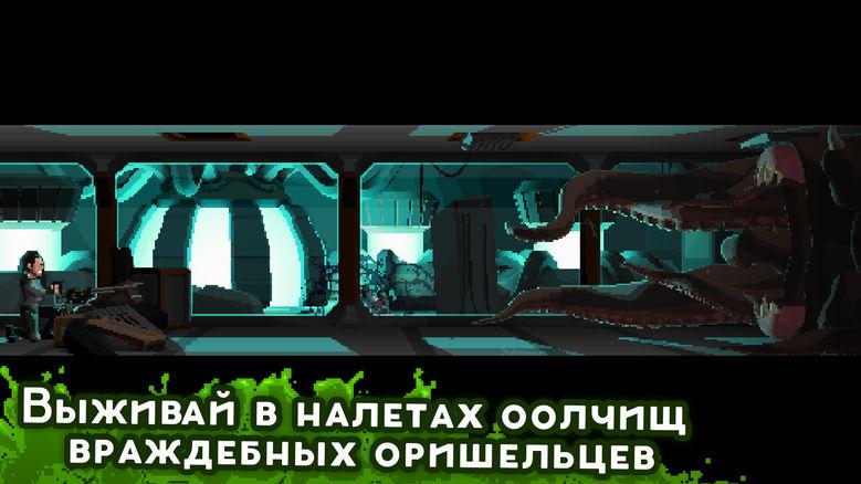 «Let Them Come» – пиксельная резня и настоящий ад для клаустрофобов [порт]