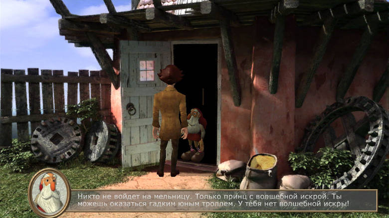 «Hans Christian Andersen - Princess & Tinderbox!»: сказка о великом сказочнике