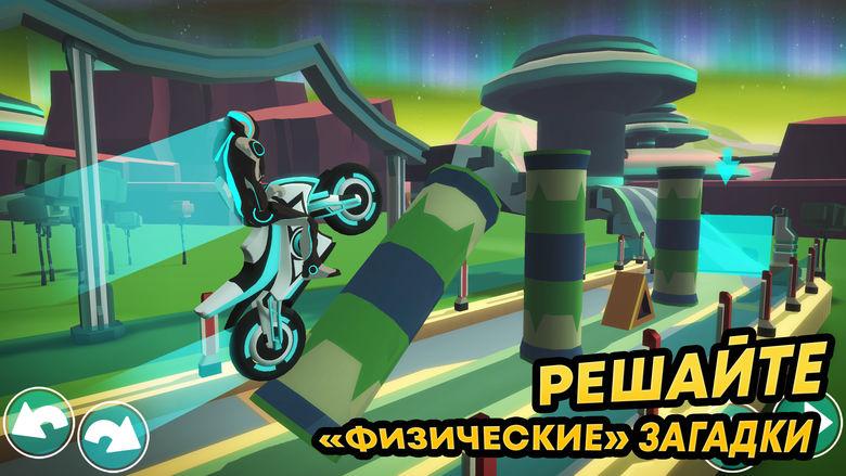Станьте чемпионом межгалактических гонок в «Gravity Rider»