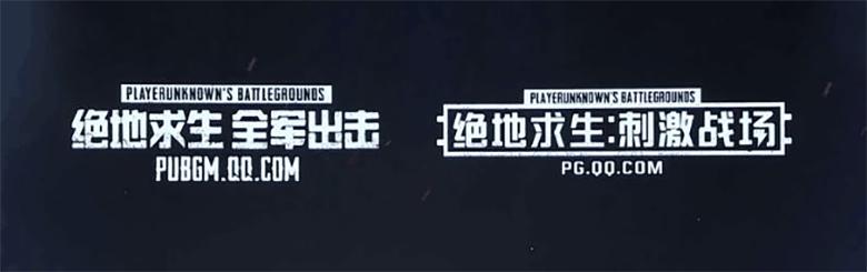 «Playerunknown's Battleground» получит целых две мобильные адаптации