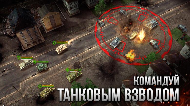 Стартовал глобальный запуск «Armor Age: Tank Wars» от HeroCraft